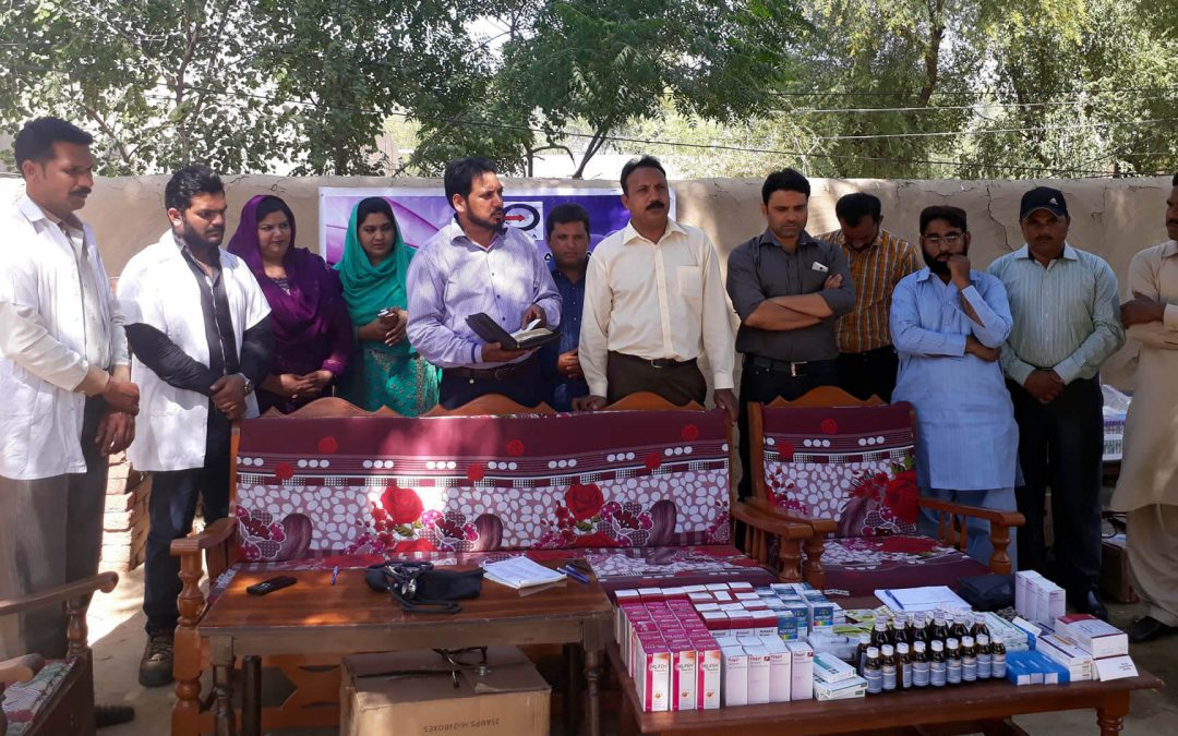 Medical Mission – October 2017, Pakistan