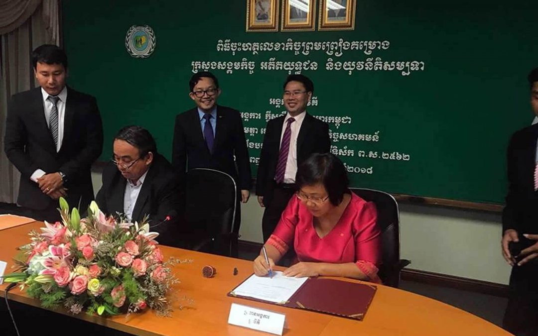 MOU Signed between MIKI Home & Cambodian Government